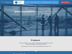 Сайт для компании Деловая Сфера