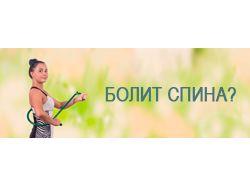 Массажер Колдаева 728х90
