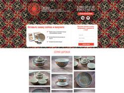 Посуда для узбекских ресторанов, кафе и чайханы