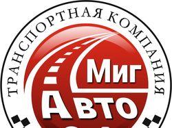 Логотип Миг Авто 24