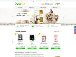 """Интернет-магазин товаров для животных """"ZooElit"""""""