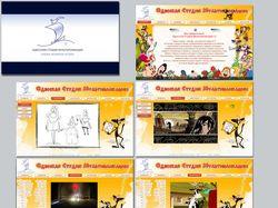 Одесская студия мультипликации: animation-ua.com