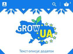 GrowUa