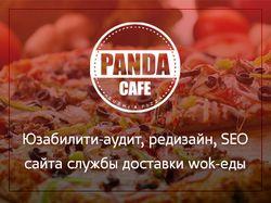 Usability-аудит и редизайн ИМ доставки wok-еды