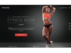 Landing Page для фитнес-центра премиум класса