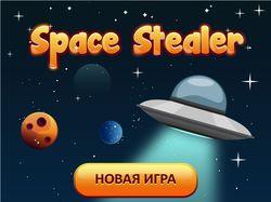 Space Stealer