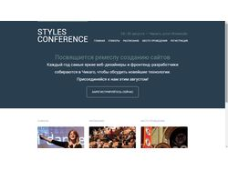 Styles Conference