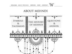 Дизайн одной из страниц сайта