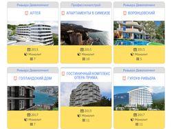 Наполнения сайта с новостройками Крыма. Joomla