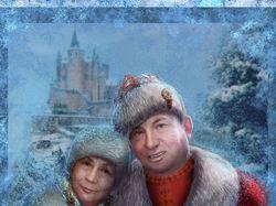 "Photo Art ""Winter"""