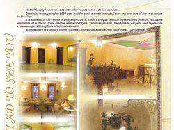Каталог отеля Каспий внутренняя страница