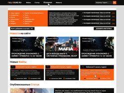 Дизайн сайта FULLROUND Orange Minimal