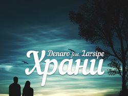 """Обложка на трек """"Храни"""" (2 варианта)"""