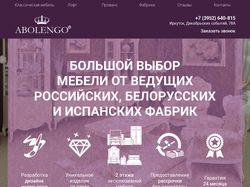 Адаптивный сайт для мебельного магазина