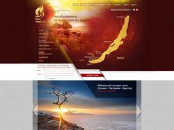 Адаптивный сайт для туристического агентства