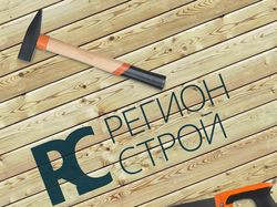 Разработка логотипа для компании «Регион Строй»