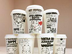 Дизайн кофейных стаканчиков