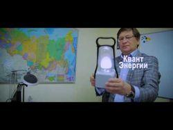 Корпоративное видео на Новый Год для УралЭнерго