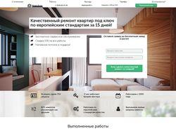 Разработка дизайна сайта для компании