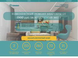 Разработка дизайна сайта для отделочных работ