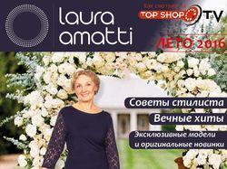 Обложка для компании Topshop