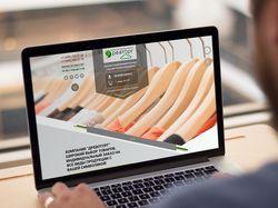 Drevtorg - оптовый интернет-магазин вешалок