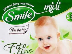 Разработка подгузников для ТМ Smile