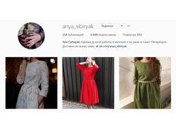 Instagram: 700-900 подписчиков/месяц на лайках