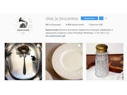 Instagram: 1400-1800 подписчиков в месяц