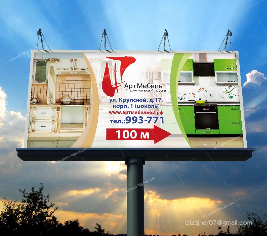 Фрилансеры реклама заказать удаленная работа на дому или через интернет