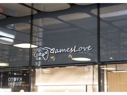 "Логотип ""GamesLove"""