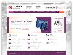 Интернет-магазин сантехнической продукции