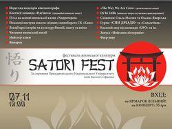 Satori Fest