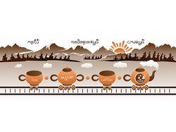 Макет изображения для печати на стаканах для кофе