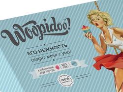 слоган WOOPIDOO 3