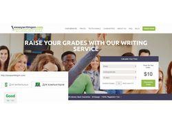 essaywritingon.com
