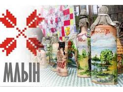 Афиша выставки МЛЫН