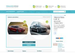 mashinogolik.ru Оптимизация скорости сайта MoDX