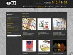 Сайт-витрина ElkitGroup