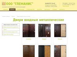 Металлические и межкомнатные двери