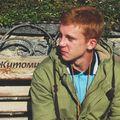 Евгений Домбровский