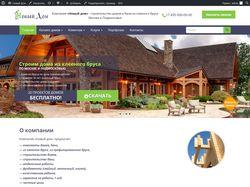 Компания «Новый дом»
