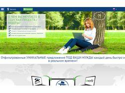 Spylance.com | Yii2