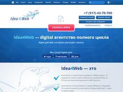 Idea4web.biz | WordPress