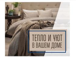 Баннер для  интернет магазина Ярослав
