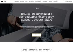 ddu.galantsev.com