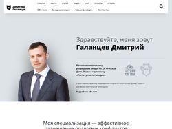 galantsev.com