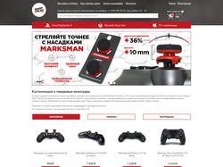 Интернет-магазин Shop2Play на Yii framework