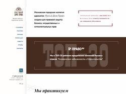 dom-prava.com