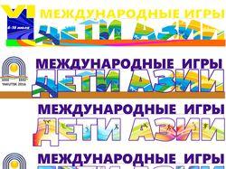 """Обработка шрифта """"Дети Азии"""""""